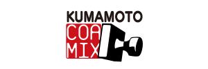 熊本コアミックス